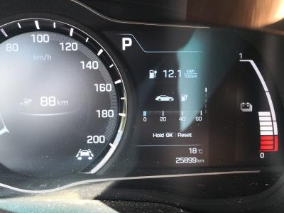 Lidl MB - povprečna poraba: 12,1 kWh / 100 km